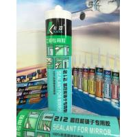 Buy cheap Acetic Sanitary Bathroom Silicone Sealant , White Shower Silicone Sealant product