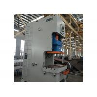 Buy cheap Open Back Eccentric Press Machines With Dry Clutch And Hyraulic Overload Protector JH21-25 from wholesalers