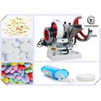 China Pill Making Machine / Tdp 1.5 Tablet Press Machine For Lab , science lab equipment on sale