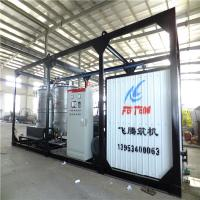 Buy cheap 6.8 × 2.2 × 2.53m Bitumen Emulsion Plant For Water Proofing Low Maintenance from wholesalers