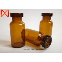 Buy cheap 10ml Small Pharmaceutical Glass Bottle Ampoule Vial for Injection with Rubber Cap from wholesalers