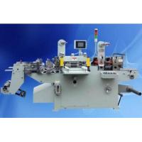 Wholesale LC-320X/450X/520X multifunctional wooden package automatic lable Die - cutting Machine from china suppliers