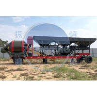 Buy cheap 50m3 Central Mix Production YHZM50 Mobile Concrete Batching Plant from wholesalers
