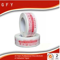 Buy cheap Waterproof  Tape with Custom Logo / Specifications for Packing Use from wholesalers