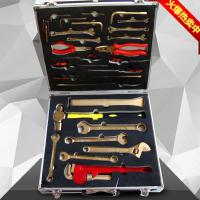 Buy cheap Non sparking Combination Tools Sets-36 pcs,Copper Alloy Hand Tools,Ex-proof and Safety from wholesalers