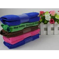 Buy cheap 30*30cm Microfiber Cleaning Cloth , Microfiber Dust Cloths for Kitchen from wholesalers