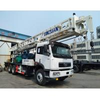 China BZC400CHW Truck Mounted Water Well Drilling Machine 400m Drilling Depth Sinotruk Chassis on sale