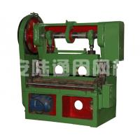 Buy cheap Light expanded wire mesh machine--JQ25-16A from wholesalers