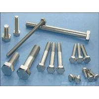 Buy cheap stainless steel zinc plated Alloy steel,half thread hex head bolts from wholesalers
