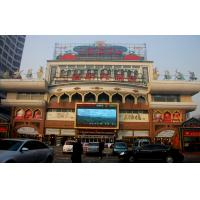 Wholesale P8 Wall Mounted SMD LED Curved screen Display , 120° Wide Viewing Angle 8mm from china suppliers