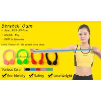 Buy cheap Buy sport products silicon stretch gum,fitness jelly body stretch with factory price from wholesalers