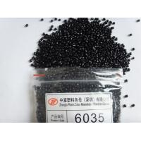 Buy cheap Carbon Black PE , PP , ABS Plastic Granules 8%CaCO3 Filler 6035 from wholesalers