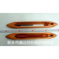 China Shuttle of looms and wood textile machine equipment for 15.5 inch on sale