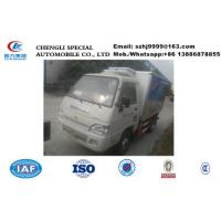 Buy cheap FOTON 4x2 4x4 RHD Mini Refrigerator Cold Storage Truck, HOT SALE! cheapest price gasoline forland refrigeretor truck from wholesalers