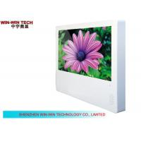 Buy cheap Elevator 21.5'' Samsung LCD Digital Signage Advertising Display 1024 x 768 from wholesalers