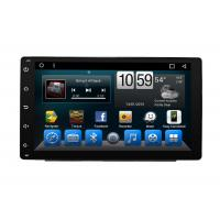 Buy cheap Brightness Adjustable Toyota Navigation System Customized Boot Up Logo from wholesalers