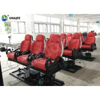 Wholesale 5D 7D 12D Cinema Motion Chair Snow Lighting Special Effect Wonderful Movies from china suppliers