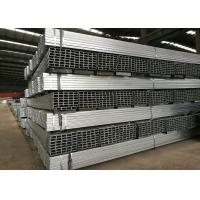 Buy cheap Building Materials Galvanized Steel Square Pipe High Strength Structural Integrity from wholesalers