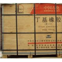 Wholesale IIR rubber from china suppliers