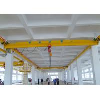 Buy cheap LX Type Single Girder Overhead Beam Crane Wire Rope Remote Control For Warehouse from wholesalers