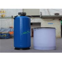 Buy cheap Blue FRP RO Plant Reverse Osmosis Water Softener Ion Exchange System from wholesalers