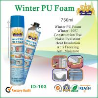 Heat Resistant Pu Foam Spray Glue For Construction , Soundproofing Gap Filling