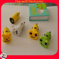 China cute promotional car charger adapter for mp3 mp4 ipod cell phone on sale