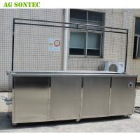 Buy cheap Ultrasonic Blind Cleaning Machine Venetians Cleaning 300 Verticals Blind from wholesalers