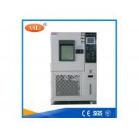 Buy cheap Ozone Aging Lab Test Chamber for rubber or plastic material from wholesalers