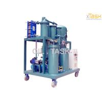 Buy cheap Vacuum Oil Water Separator and Oil Dehydration Purification System Series TYA-D from wholesalers