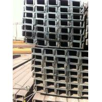 Buy cheap Hot Rolled U Steel Channel Beam from wholesalers