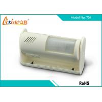 Buy cheap ABS Plastic Wireless Home Security Alarm Residential Security Systems from wholesalers