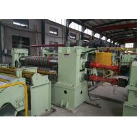 Wholesale Hot Rolled Steel Slitting Equipment High Grade 0-60m / Min RS 4.0-16.0 ±1.0mm from china suppliers