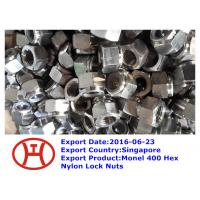 Buy cheap Monel 400 Hex Nylon Lock Nuts from wholesalers