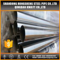 Buy cheap 304 decorative pipe,304 stainless steel welded pipe,304 polished pipe from wholesalers