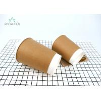 Wholesale Excellent Insulation Double Paper Cup , Paper Espresso Cups Moisture Proof from china suppliers