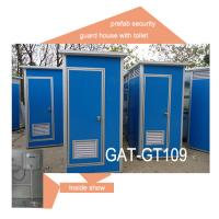 Portable single person space steel shower toilet sentry box and ticket security booth Manufactures
