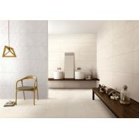 Buy cheap Fashion Marble Design Rustic Ceramic Tile Beige Color 400*800 mm Size from wholesalers