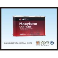 Buy cheap Auto Refinish, Car Refinish -- Max-C604 Medium Yellow product