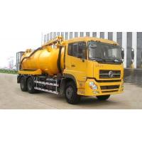 Model Customized Sinotruk 16cubic meters vacuum sewage suction truck tanker Manufactures