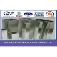 Buy cheap Q235 / Q345 Industrial 304 Stainless Steel Pipe Rectangular Welded BS1387 - 1985 , Small Diameter from wholesalers