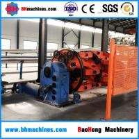 Buy cheap Planetary,cradle,bow type laying up machine for manufacturing electrical cable and wire from wholesalers