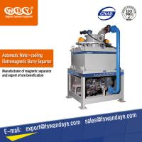 Buy cheap High Gradient Wet Iron Sand Magnetic Seperation Equipment Electromagnetic Type from wholesalers