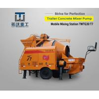 Buy cheap TWTG30 T7 Trailer Concrete Mixer Pump Truck Combined Concrete Pump With Mixer from wholesalers