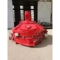Buy cheap 37kw Mixing Power Industrial Cement Mixer Electric Concrete Mixer 2400kgs Input Weight from wholesalers