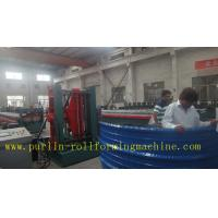 Buy cheap PVC Arch Bending Machine for Window and Door Machine , Aluminum Profile Roll Forming Line from wholesalers