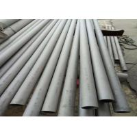 Buy cheap S32205 2205 Seamless Stainless Steel Tubing 1.4462 Saf2205 X2crnimon22-5-3 from wholesalers