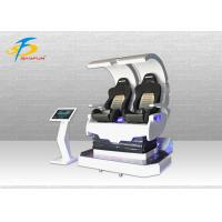 Buy cheap Unique Godzilla VR Cinema Simulator Machine With 96 PCS Games Iron Material product