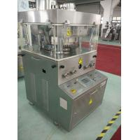 Buy cheap High Efficiency Pharmaceutical Machinery Salt Press Equipment Low Noise from wholesalers