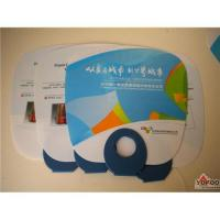 Wholesale promotion pp hand plastic fan from china suppliers